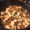 mapo tofu 麻婆豆腐 recipe main photo 1
