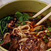 chinese beef noodle soup recipe main photo