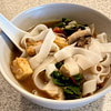 mushroom and swiss chard rice noodle soup recipe main photo 1
