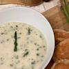 asparagus cream soupsup krim asparagus recipe main photo