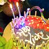 secret avocado cake recipe main photo