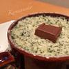 microwave green tea mug cake recipe main photo