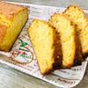 cream cheese pound cake recipe main photo