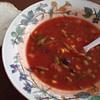 creole black bean vegetable soup recipe main photo