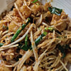 chai tow kwayradish cake recipe main photo