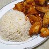 chinese chicken and rice recipe main photo