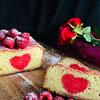 hidden heart raspberry cake recipe main photo