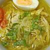 chicken soto soup recipe main photo