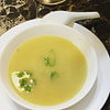 celery soup recipe main photo