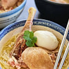 misua tim ayam misua noodles with chicken steam soup recipe main photo