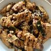 indonesian grilled chicken ayam panggang recipe main photo