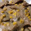 beef w corn cream of mushroom recipe main photo