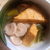 fried tofu soup recipe main photo