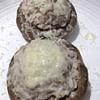 stuffed mushrooms recipe main photo