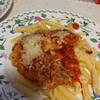 chicken parmesan recipe main photo