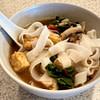 mushroom and swiss chard rice noodle soup recipe main photo 2