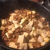 mapo tofu 麻婆豆腐 recipe main photo