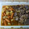 easy insta pot beef rumpvegetable roast recipe main photo