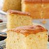 the wong butter cake recipe main photo