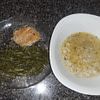 buttery rice soup recipe w chicken breast green beans recipe main photo